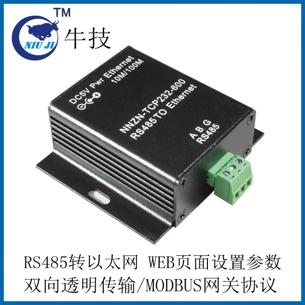 RS485 NNZN-TCP232-600 serial server 485 Ethernet RTU MODBUS turn TCP<br>
