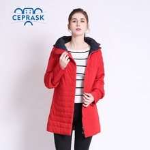 2017 Thin Women's Coat Spring Autumn Women's Fashion Windproof Parkas Female Hood Jacket New Large size6XL 7XL  Hot Sale CEPRASK