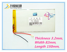 1PCS free shipping Good Qulity 3.7V 6000mAH(Real 5900mAh) Li-ion battery for CHUWI V88, V971,Pipo M9 Tablet PC, 3.2*82*150mm(China)
