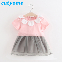 4Sets/lot 2017 Summer Kids Clothes Set Fashion Infants Girls Sunflower Top+Lace Tulle Overalls Bib Dress Set 2PCS Baby Clothing