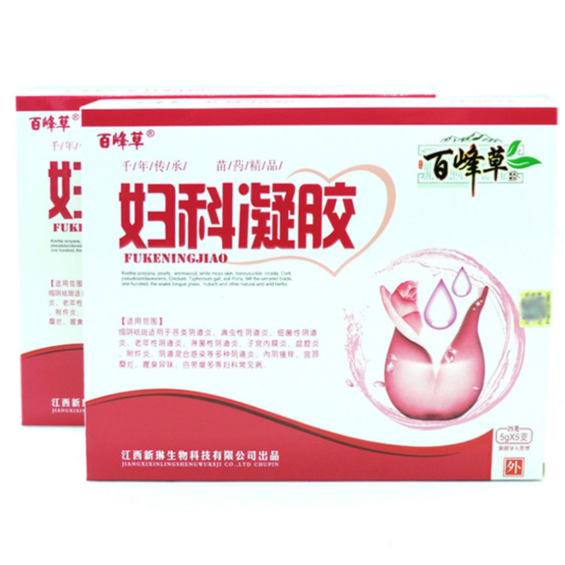 Bath & Shower 5pcs=1box Ytiganerjing Shrinking Gynecology Kill Bacteria Anti-inflammation Care Gel Lubricant