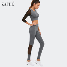 ZAFUL New Women Yoga Sets Fitness Sportswear Suits Long Sleeve Yoga Shirts Running Gym Mesh Patchwork Elastic Top+ Slim Pants(China)