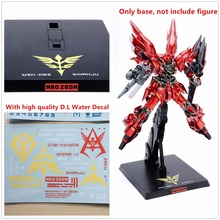 Fortress model MB style Zeon Display Base for Bandai MB MG 1/100 Sazabi Zaku Black Tri-Stars Gundam DB014