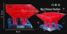 Flash 3 d crystal big venues jigsaw puzzle stadium building scene three-dimensional furnishing articles present red