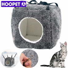 HOOPET Pet Hammock House Design Pet Hung Dog Bed Cuddly Cat Cave Pet Sleeping Bag Cama Perro
