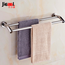 304 Stainless Steel Towel Bar Bathroom Towel Bar Towel Rack Double Rod Bathroom Pendant Disk Base(China)
