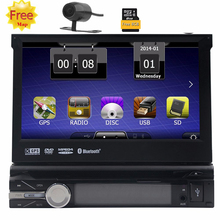 free  reverse camera include Car Stereo Radio tape recorder Cassette Player Single 1 Din vehicle GPS Navigation DVD CD Player
