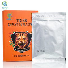 KONGDY New Health Products Tiger Plaster for Relief Chronic Arthritis Back Pain 8.4*12.5 cm Hot Capsicum Plaster 10 pieces/lot(China)