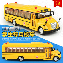 Free Shipping 2016 chaoxing dongfeng die-cast alloy school bus car model 1:32 real voice acousto-optic children toy in gift box(China)