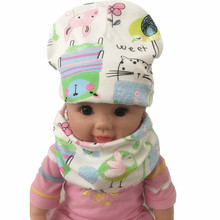 new star cotton plush baby hat bib sets boys girls new solid color caps scarf winter warm children hats beanies accessory wraps