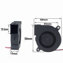 Gdstime 1 Piece DC 24V 50mmx50mmx15mm 2Pin Centrifugal Blower Fan PC Cooling Turbo Cooler 5cm free shipping(China)