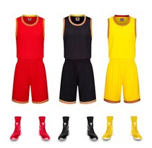 LiDong new basketball jerseys sport uniform with sleeveless shirts & shorts Team trainning sets, DIY customization available 101(China)