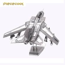2016 New Release Piececool Tornado Fighter Jets P070-S DIY 3D Metal Puzzle Kits Laser Cut Models Jigsaw Toys For Audit