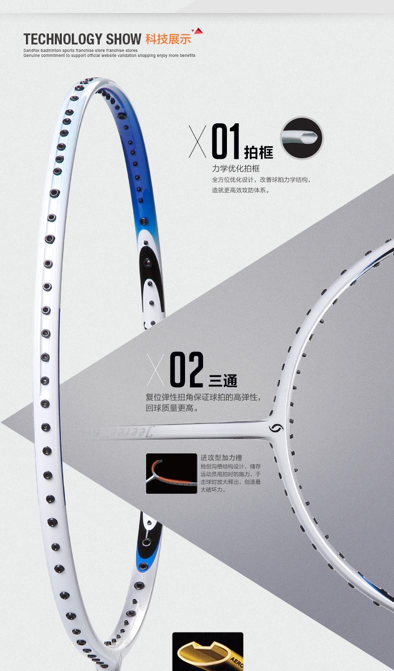 JR-S-6_0 (2)