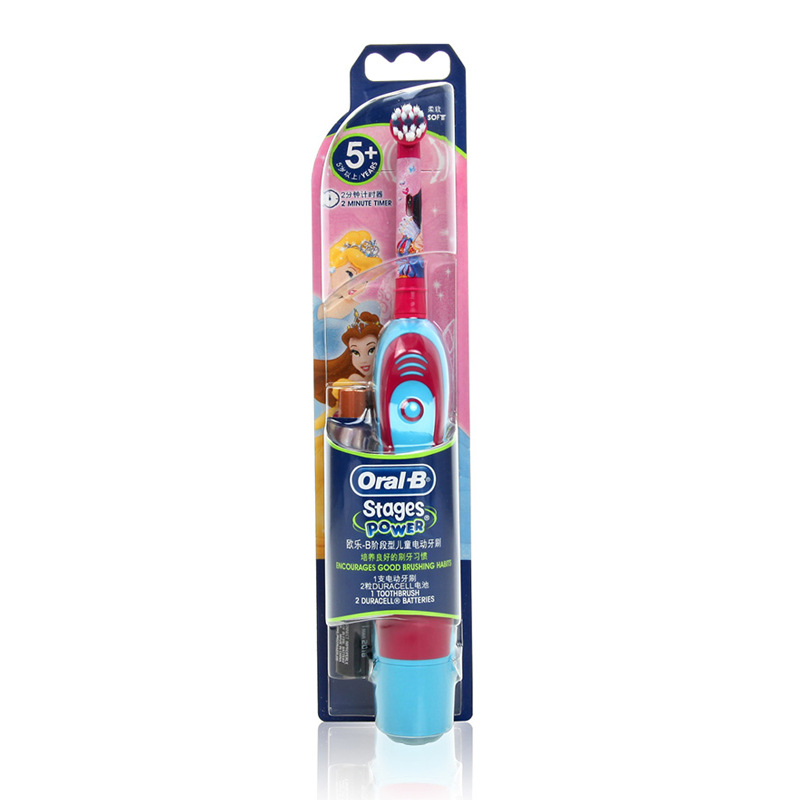 oral b electric toothbrush replacement