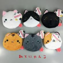 1pcs 12*12cm SAN-X toys anime Kutusita Nyanko cat coin purse plush doll toys Kawaii mini Boots cat bag