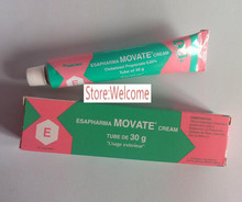 Wholesale Fast Vadesity movate skin lightening cream 30g M3468