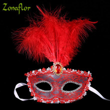 Zonaflor 10pcs/lot Sexy Peacock Feather Mask Lace Mask Venetian Masquerade Christmas Gift For Party Halloween Decorations
