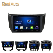 RAM 1G Super Big Flat Screen Android 6.0 Car Radio GPS Navigation for Nissan X-trail/Qashqai 2014 2015 Sylphy 2005-2015(China)