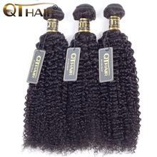 QT Hair Mongolian Curly Hair Bundles Curly Weave Human Hair Bundles 3pc/lot Black Color Non-Remy Hair Weave 10-28 inch(China)