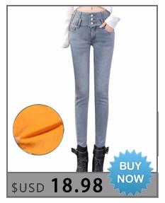 Full-Jeans1_07