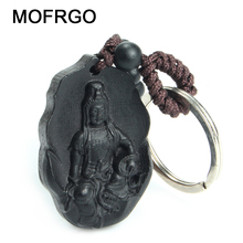 Chinese Traditional Wood Products Classic Ethnic Jewelry Natural Ebony Key Chain By Hand Lotus Leaf Guanyin(China)