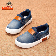 2017 Fashion LABIXIAOXING Children Canvas Shoes Boy Girl Casual Shoes High Quality and Durable Kids Shoes