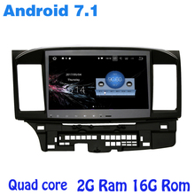 "Android 7.1 Quad core 10.2"" 1024*600 Car dvd GPS stereo radio for Mitsubishi Lancer ex 10 Galant 2G Ram USB 4G WIFI bluetooth"