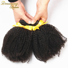 2Pcs/lot Mongolian Afro Kinky Curly Hair,100% Unprocessed Virgin Hair Weave,8-30 inches Dreaming Queen  Hair Products 4C Curly