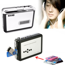 New Ezcap Old Cassette tape to MP3 converter to USB Flash Drive U Disk ,Walkman Player, auto-reverse,Metal chips,NO Need PC