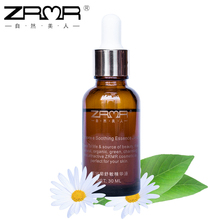 Camomile zrmr shumin good for sensitive skin relieve repair essence capillarie repair and anti couperose skin(China)