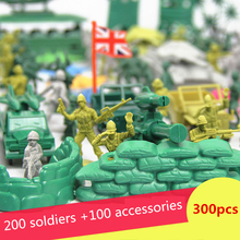 2017 hot sale 300 pcs/set 5cm lifelike mini military equipment plastic soldier model toys for boy best birthday gift to boys(China)