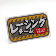 Car Styling JDM Sticker Japanese Style Drift Racing Team Badge Decal Stickers for All Cars Truck Window Bumper Auto Bike Laptop