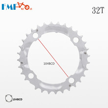 Buy Bicycle Round Shape Narrow Wide Chainwheel 22T/32T/42T MTB 64/104BCD Chainring Bike Circle Crankset Single Plate Bicycle Parts for $5.43 in AliExpress store