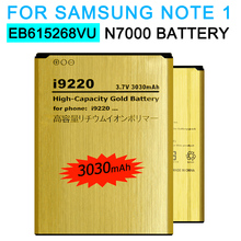Original ABV EB615268VU Glod High capacity quality Battery for Samsung Galaxy Note 1 Note1 N7000 i9220 9220 battery 2017 New(China)