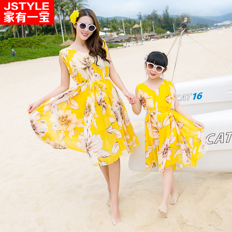 2016 Matching Mother Daughter Yellow Plus Size Dresses Baby Girl and Mother Chiffe Maxi Dress Outfit Ma e Filha Holiday Dresses<br>