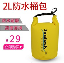 Mini Waterproof Bag Swim Drift Carry Waterproof Bag Phone Wallet Key Waterproof Bag A5235(China)