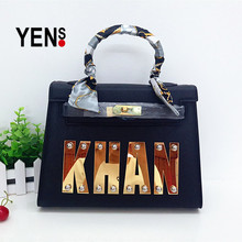 YENS Ladies' Fashion Brand Name Bags PU Leather Personal Custom Name Bag Unique Letter Name Tote Designer Handbag Customizable