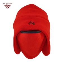 Winter Cotton Feelee Hats For Unisex Warmer Skullies Windproof Thermal Balaclava Mask Caps Outdoor Ear Beanies 4 Colors HE002(China)