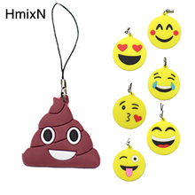 emoji Amusing Keychain NEW cartoon Smile face symbol silicone lovely cute mood Accessory Funny Stool round Pendant cry key chain(China)