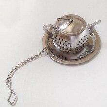 Стихи к подарку ситечко для чая 61