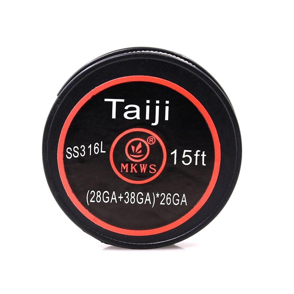 Taiji wire (2)