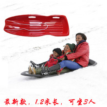 Oversized shipping 1.2 Mega thick grass skiing skis sled sledge snow board sandboarding board can take 3 people(China)