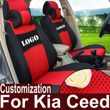 Buy Car seats kia ceed 2013/2014/2011 seat cover accessories sandwich car styling seat cushion set auto seats covers&supports for $145.60 in AliExpress store
