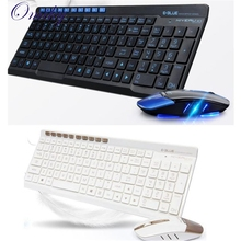 Omiky Hot Sale Mecall Wireless 2.4GHz Gaming Keyboard and Mouse Combo Set For PC Laptop wholesale Dec28