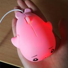Malloom 2017 Mini 1200 DPI Cute Optical Wired Mouse Professional USB Gaming Mouse gamer for PC Laptop Computer Mice Games Pink(China)