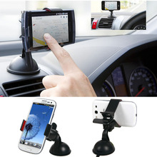 Universal Car Mount Bracket Holder Stand FOR Sony Xperia Z Z1 Z2 Z3 Z4 Z5 Compact T2 T3 C C3 C4 C5 Ultra E1 E3 E5 Mobile Phone