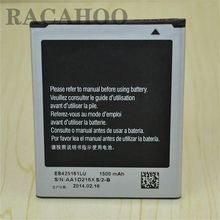 1pcs EB425161LU 1500mAh Replacement Mobile Phone Battery Batteries For SAMSUNG Galaxy S3 mini i8160 i699 i8190 S7562 S7568