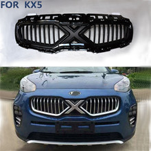 FOR Kia Sportage KX5 2016 2017 ABS grille high quality top quality