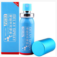Buy 2016 Male Long Time Sex Delay Spray Penis Enlargement Cream,Penis Erection Spray 60 Minutes Longer Delay Ejaculation Sex Product